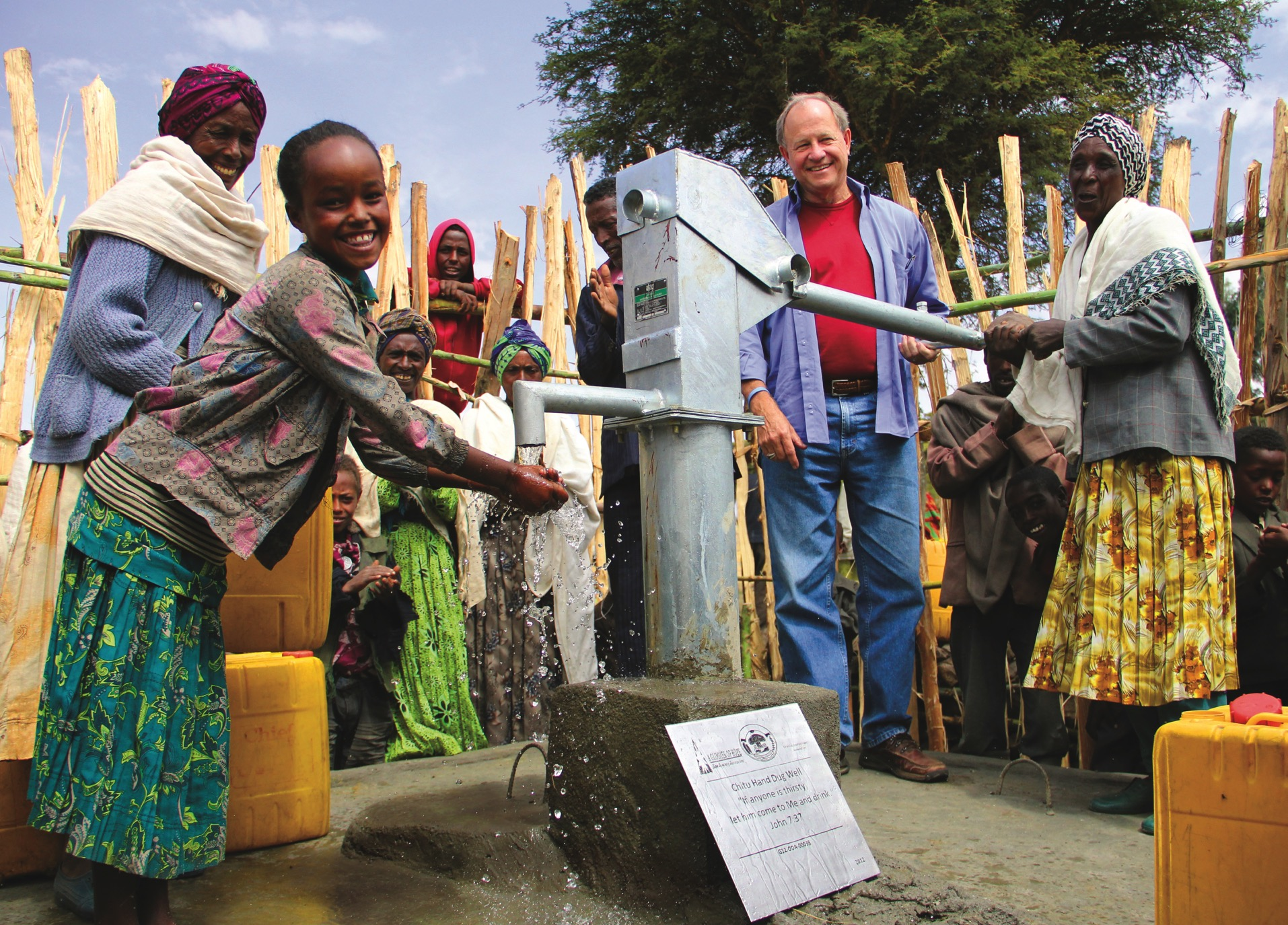 2018 Ethiopia Water Project